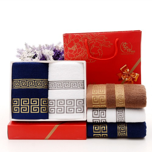 High Quality Cotton towel - advertising gifts with customised logo